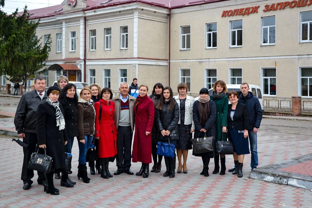 Ти переглядаєш зображення із статті: Засідання обласного методоб'єднання викладачів географії ВНЗ І-ІІ рівнів акредитації  Тернопільщини